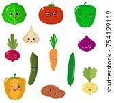 cute cartoon vegetable smiles... | Shutterstock . vector #754199119