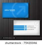 Vector abstract creative business cards | Shutterstock vector #75420346