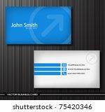 vector abstract creative... | Shutterstock .eps vector #75420346