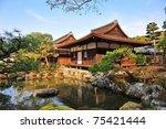 Ginkaku Ji  The Temple Of The...