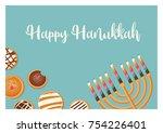 hanukkah doughnut and menora ... | Shutterstock .eps vector #754226401