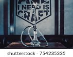 crafted hand made hookah stands ... | Shutterstock . vector #754235335