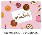 happy hanukkah  traditional... | Shutterstock .eps vector #754238485