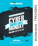 cyber monday sale special offer ... | Shutterstock .eps vector #754245841