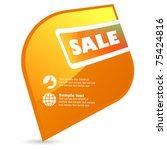 banner. vector illustration. | Shutterstock .eps vector #75424816