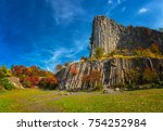 view on the famous 'hegyestu'... | Shutterstock . vector #754252984