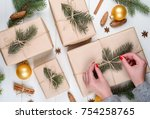 christmas gift wrapping... | Shutterstock . vector #754258765