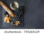 cheese plate served with... | Shutterstock . vector #754264129