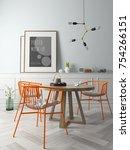 interior of modern design room... | Shutterstock . vector #754266151