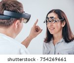 the doctor uses augmented... | Shutterstock . vector #754269661