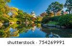 osaka castle in osaka  japan...   Shutterstock . vector #754269991