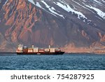 reykjavik  iceland   may 03 ... | Shutterstock . vector #754287925