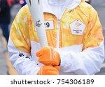 tongyeong  south korea  ... | Shutterstock . vector #754306189