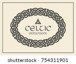 celtic knot braided frame... | Shutterstock .eps vector #754311901