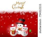 merry christmas and happy new... | Shutterstock .eps vector #754312111