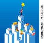 custom plans and success | Shutterstock .eps vector #754318981