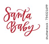 Santa Baby Hand Lettering