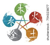 chinese five elements   vector... | Shutterstock .eps vector #754323877
