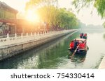 china traditional tourist boats ...   Shutterstock . vector #754330414
