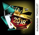vector new year 2018 poster and ... | Shutterstock .eps vector #754331137