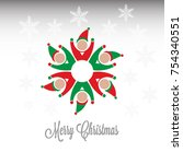 christmas people group... | Shutterstock .eps vector #754340551