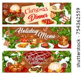 christmas holiday menu banner... | Shutterstock .eps vector #754362559
