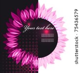 Abstract Vector Flower...