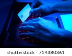 the concept of credit card...   Shutterstock . vector #754380361