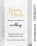 wedding invitation calligraphy... | Shutterstock .eps vector #754382377