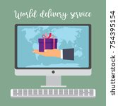 world delivery service concept... | Shutterstock .eps vector #754395154