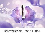 elegant essence ads  cosmetic... | Shutterstock .eps vector #754411861