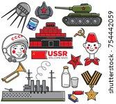 ussr soviet union nostalgia... | Shutterstock .eps vector #754442059