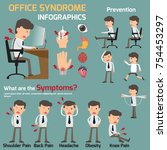 business man have office... | Shutterstock .eps vector #754453297