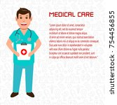 vector illustration of medical... | Shutterstock .eps vector #754456855