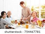 happy asian family having... | Shutterstock . vector #754467781