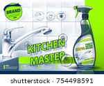 advertising for cleaning... | Shutterstock .eps vector #754498591