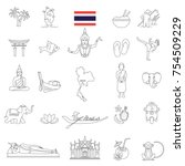 thailand line icon set.vector | Shutterstock .eps vector #754509229