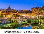 shanghai temple god night scene | Shutterstock . vector #754513087