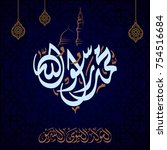 islamic design arabic...   Shutterstock .eps vector #754516684