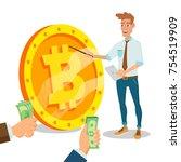 bitcoin innovative start up... | Shutterstock .eps vector #754519909