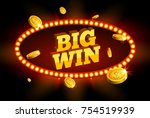 big win retro banner glowing... | Shutterstock .eps vector #754519939