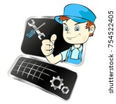 the master on repair of... | Shutterstock .eps vector #754522405