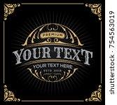 vintage luxury banner template... | Shutterstock .eps vector #754563019