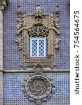 architectural fragment of pena... | Shutterstock . vector #754564675