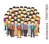 men characters community vector ... | Shutterstock .eps vector #754577824