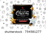 merry christmas sale banner... | Shutterstock .eps vector #754581277