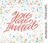 you are invited invitation
