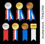 patriotic usa ribbon set...   Shutterstock .eps vector #75461986