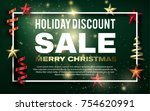 turquoise merry christmas sale... | Shutterstock .eps vector #754620991