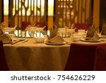 hong kong restaurant  | Shutterstock . vector #754626229